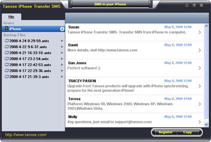 Tansee iPhone SMS Backup screenshot